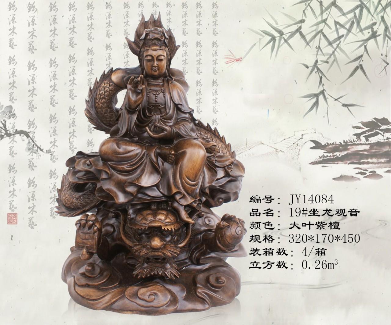 Phong thủy - Phật quan âm Jy14084 kích thước 32x17x45cm giá sỉ và lẻ rẻ nhất