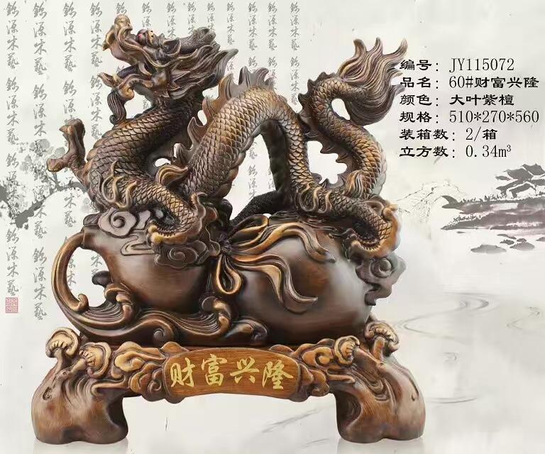 Phong Thủy - Rồng JY16012 390 × 160 ×330mm giá sỉ và lẻ rẻ nhất