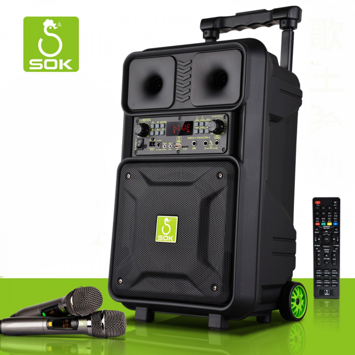 Loa kéo di động SOK NE-801 (8 inch , 2 mic , 100W) - qe4 giá sỉ và lẻ rẻ nhất