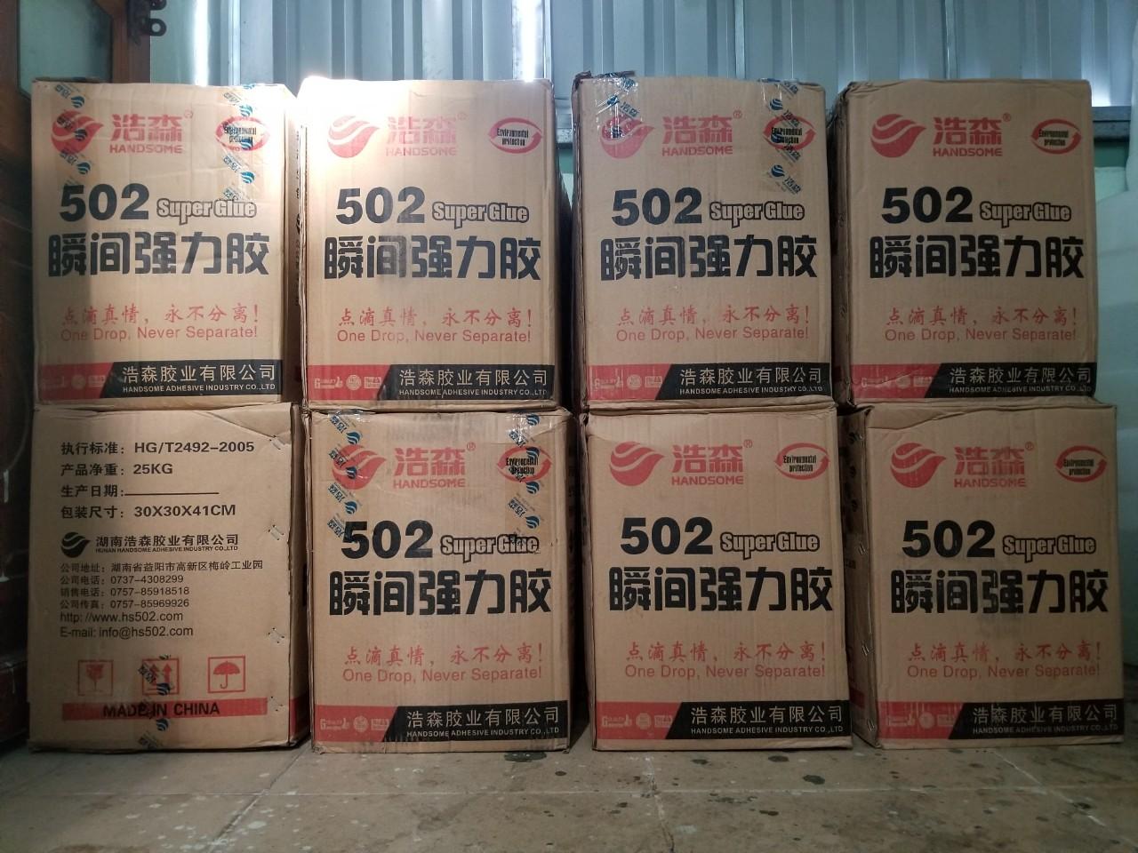 502 YunHai