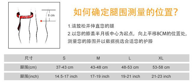 cách đo chọn size ống bó bảo vệ gối