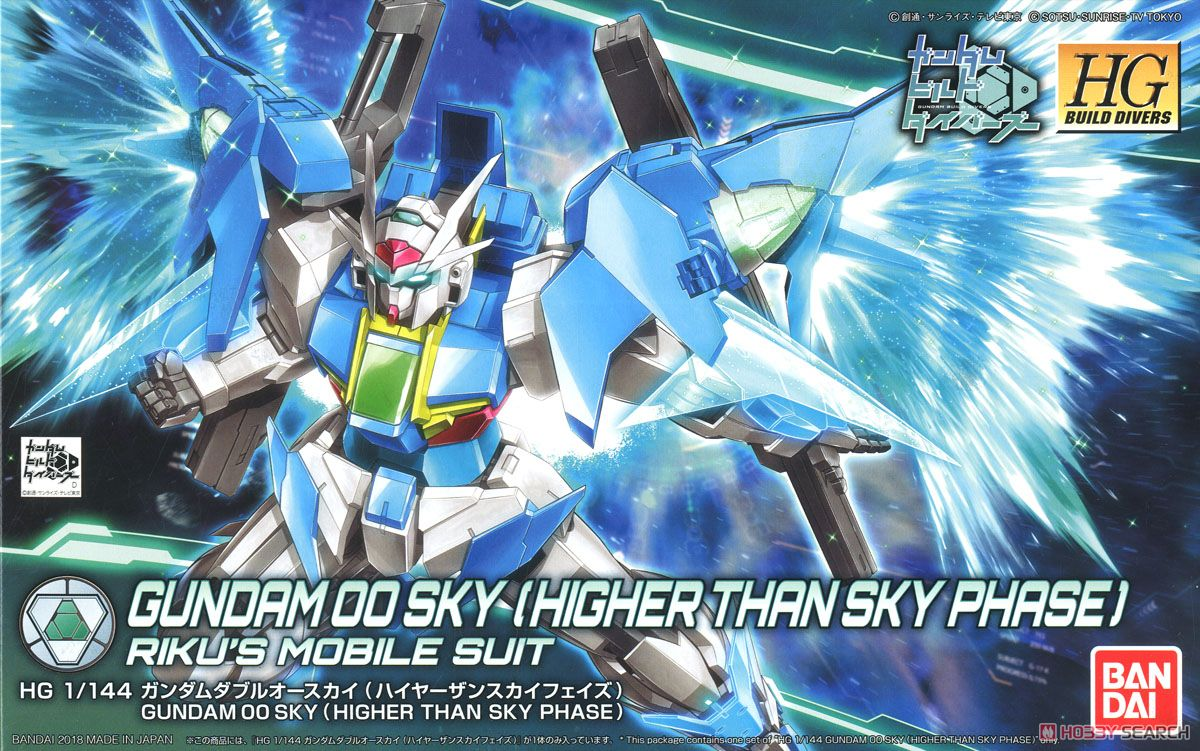 hgbd-00-sky-higher-than-sky-phase-bandai