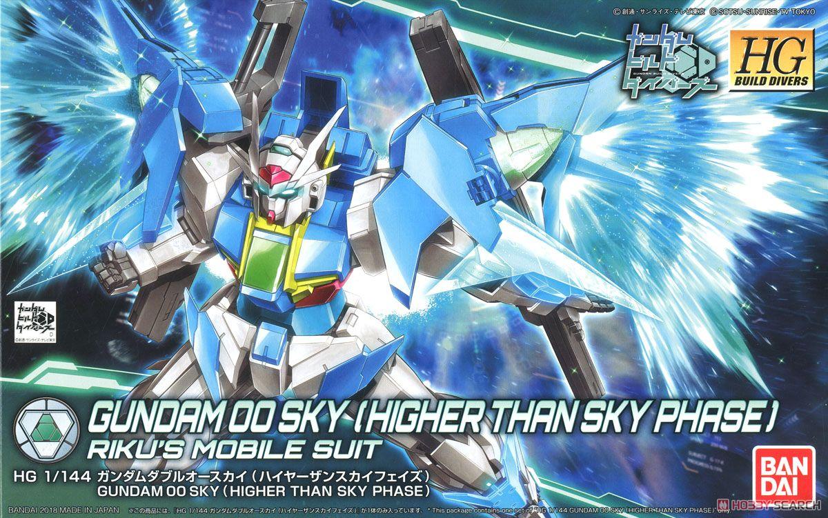 hgbd-00-sky-higher-than-sky-phase-bandai
