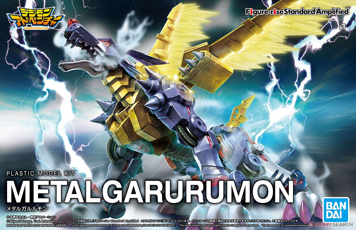 figure-rise-standard-metal-garurumon-amplified