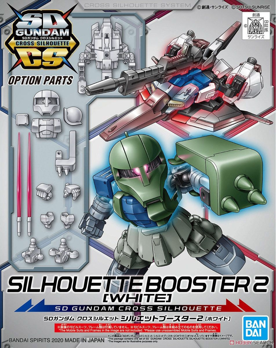 sdcs-silhouette-booster-2-white