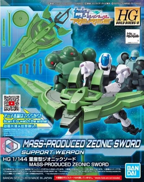 1-144-hgbd-re-mass-production-zeonic-sword-gundam-khong-bao-gom-body-gundam