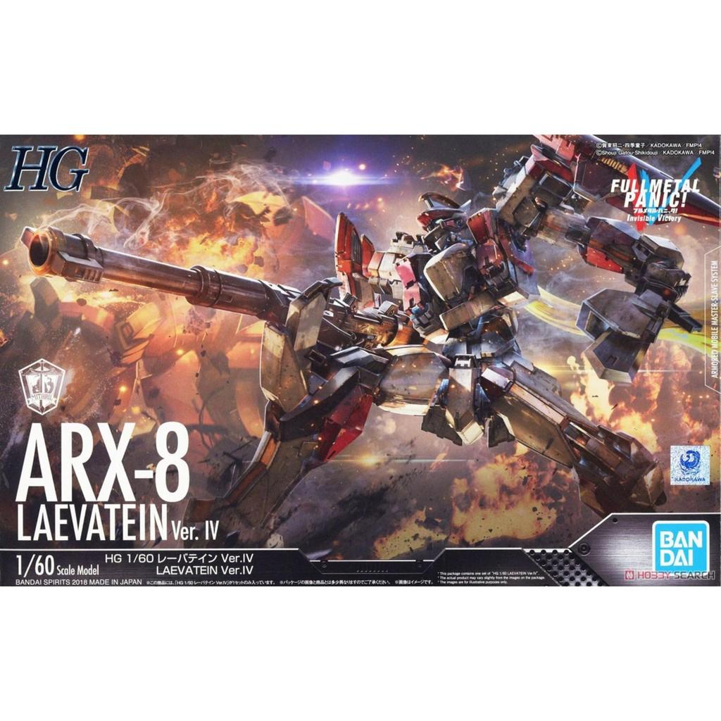 arx-8-laevatein-ver-iv-hg-1-60-full-metal-panic