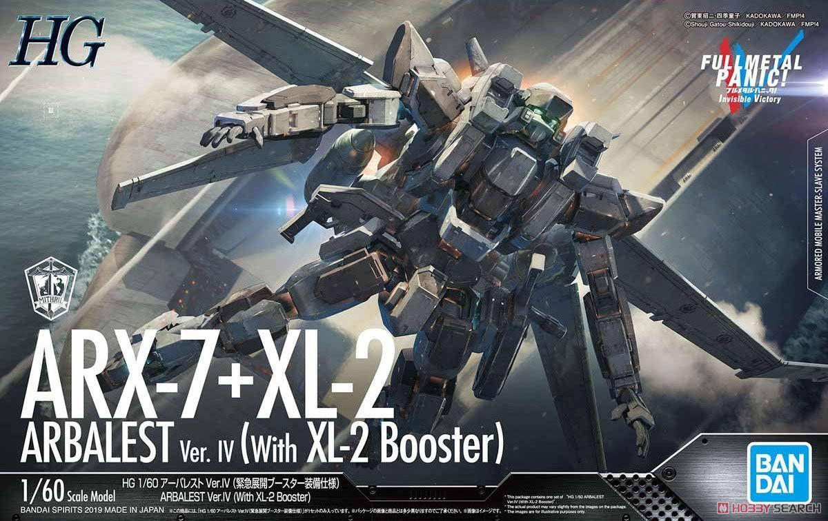 1-60-hg-full-metal-panic-arbalest-ver-iv-xl-2-booster