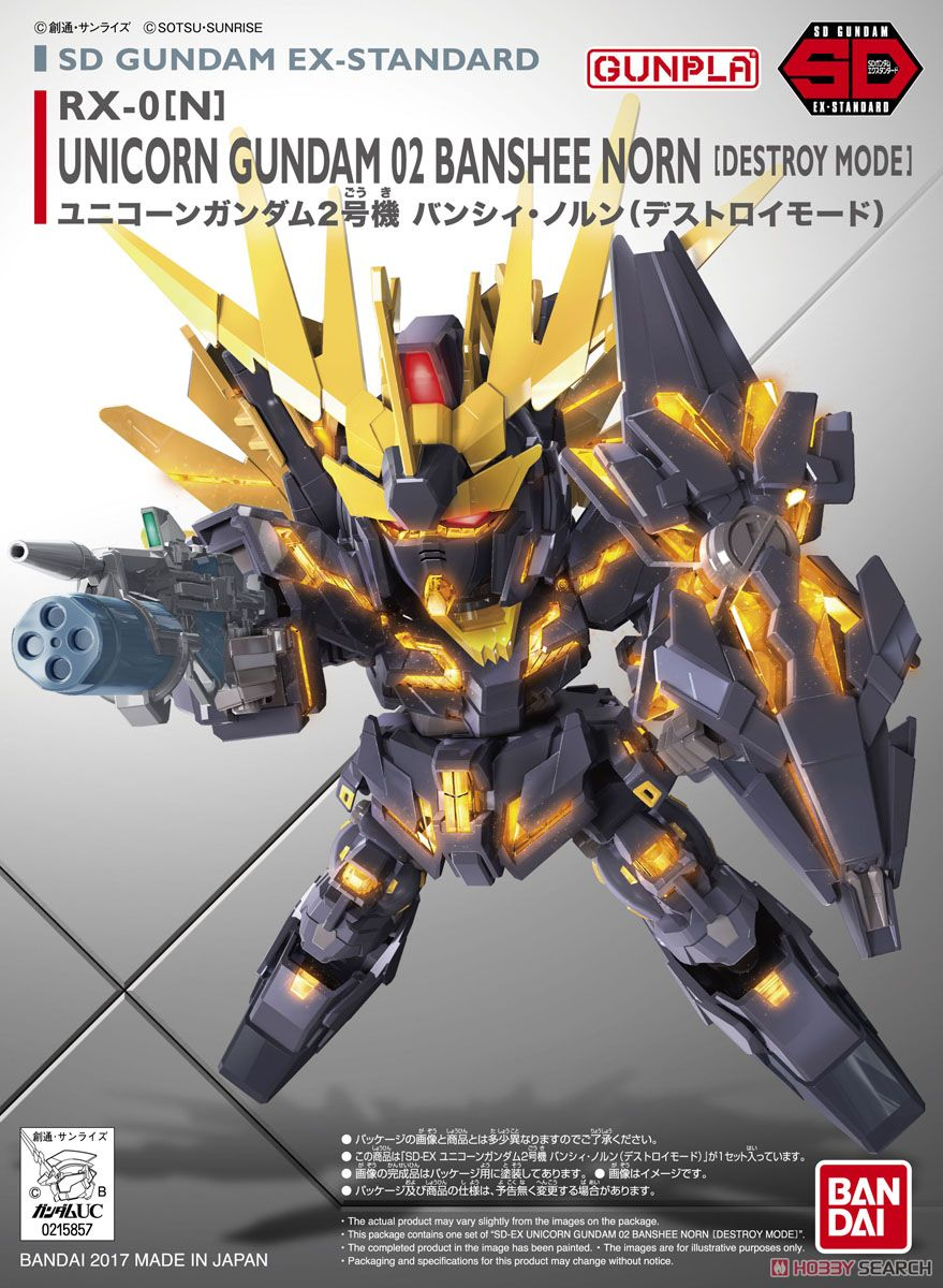 sdex-unicorn-gundam-02-banshee-norn