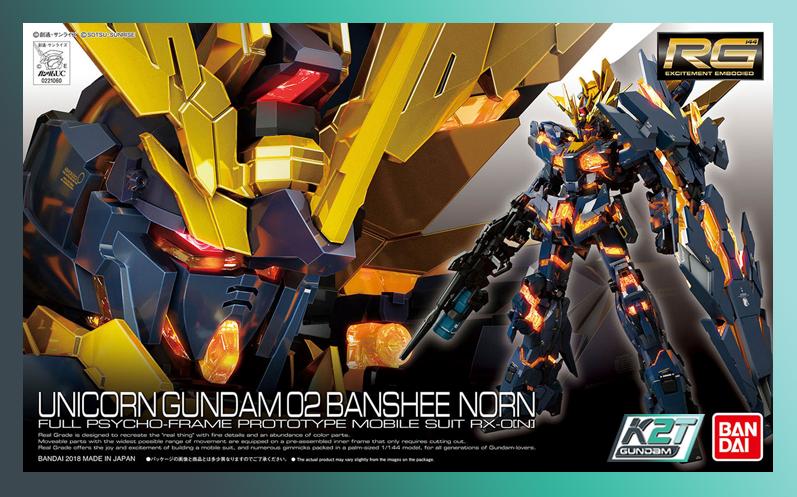 gundam-rg-unicorn-banshee-norn-gundam-rg27