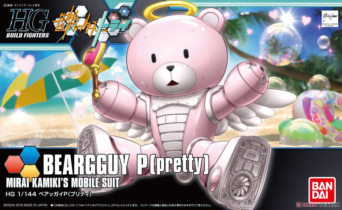 hg-gau-beargguy-p-pretty
