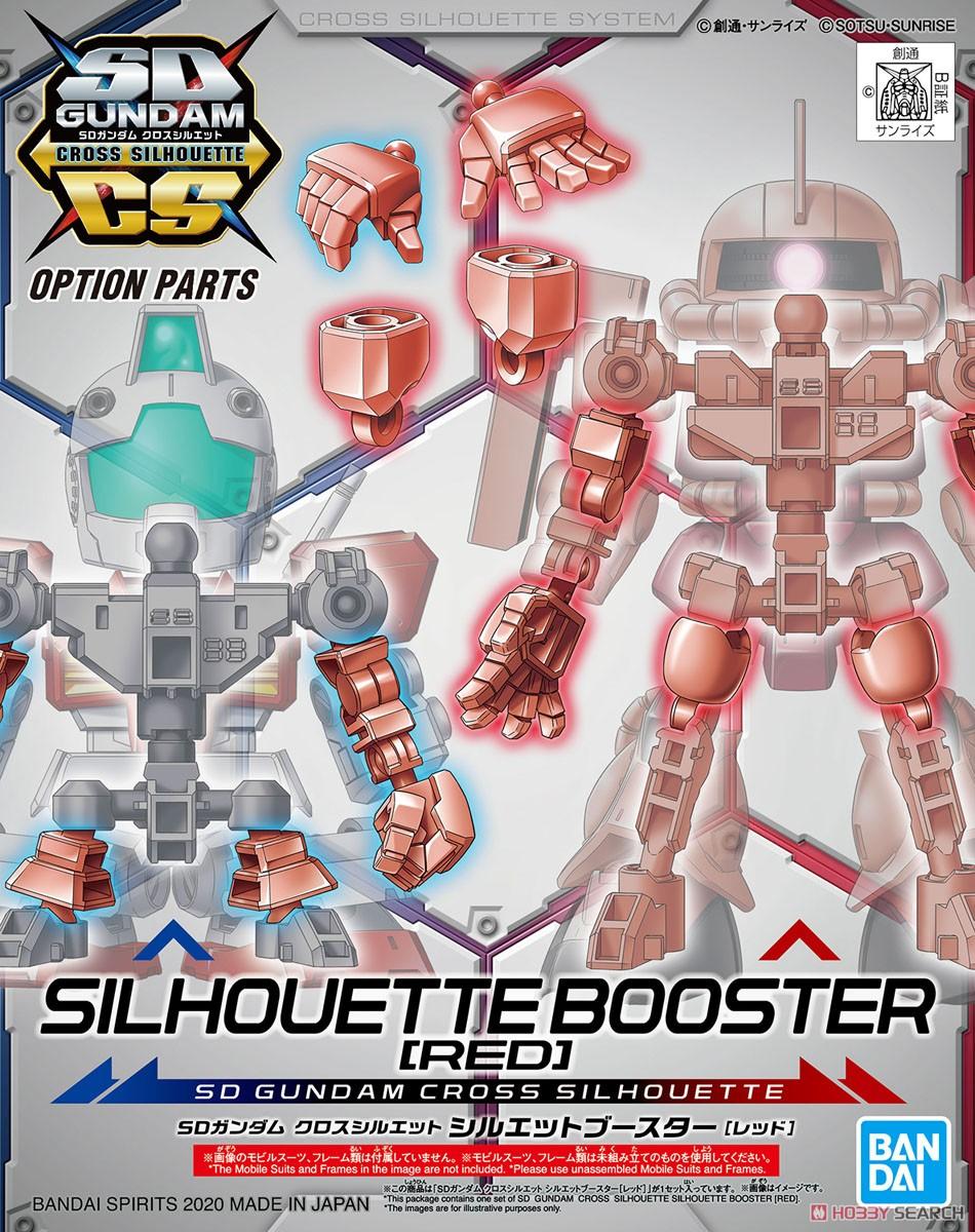 sdcs-booster-cross-silhouette-bandai