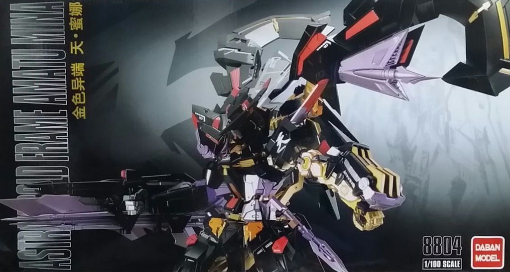 1-100-daban-mg-astray-gold-frame-amatsumina