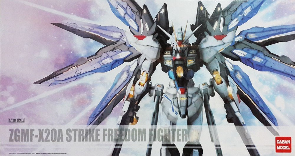 1-100-daban-mg-strike-freedom