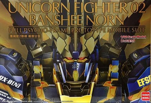 1-60-daban-pg-banshee-norn