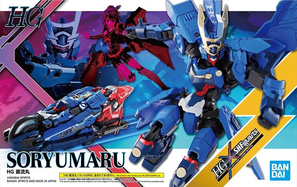 hg-x-shfiguarts-souryuumaru