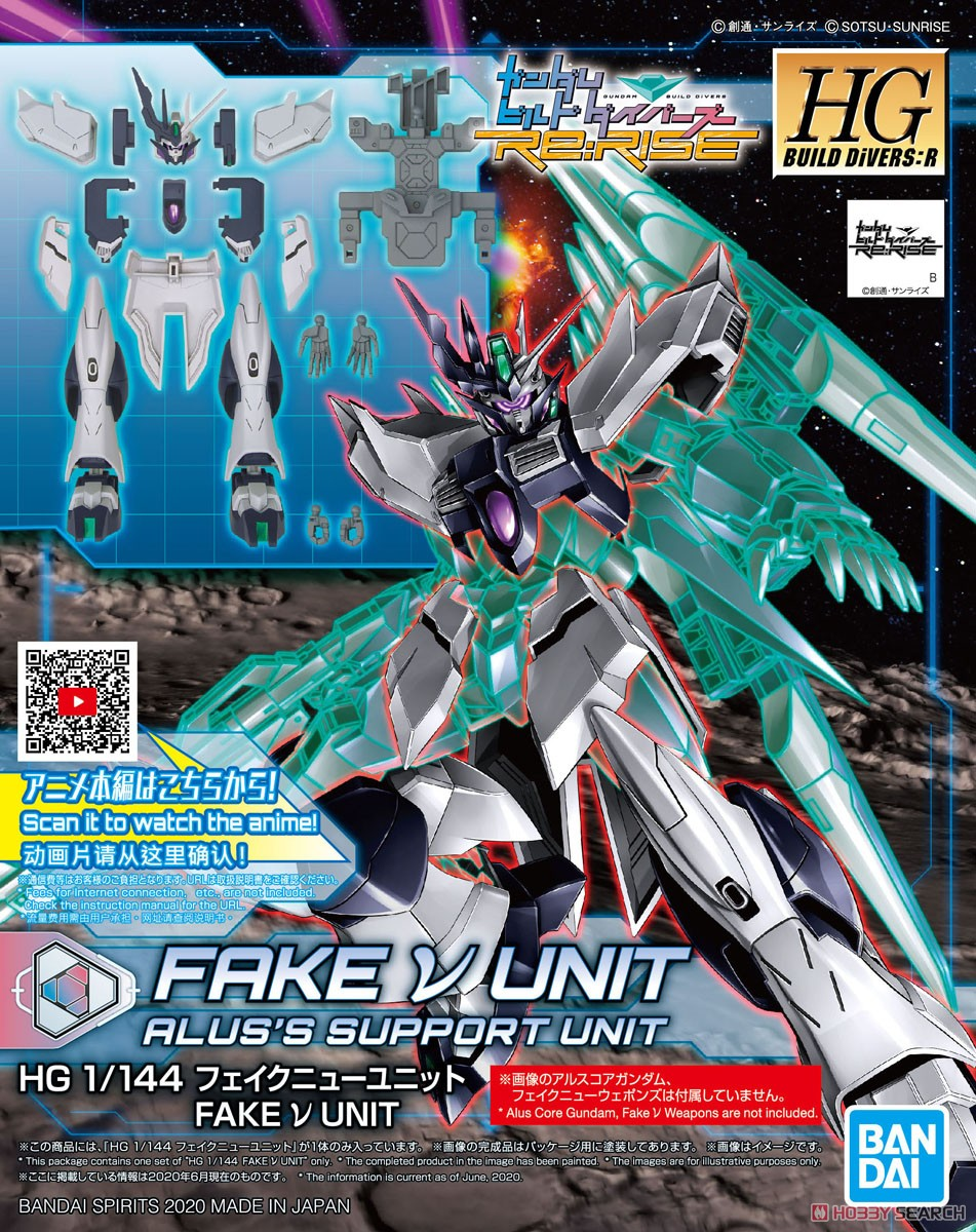 fake-nu-unit-gundam-hgbd-re