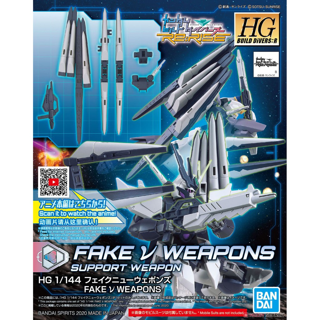 bo-vu-khi-fake-nu-weapons-gundam-hgbd-re