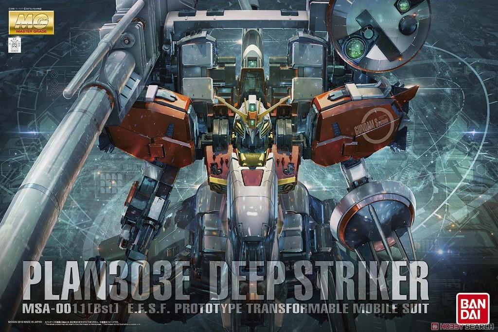 gundam-mg-plan303e-deep-striker