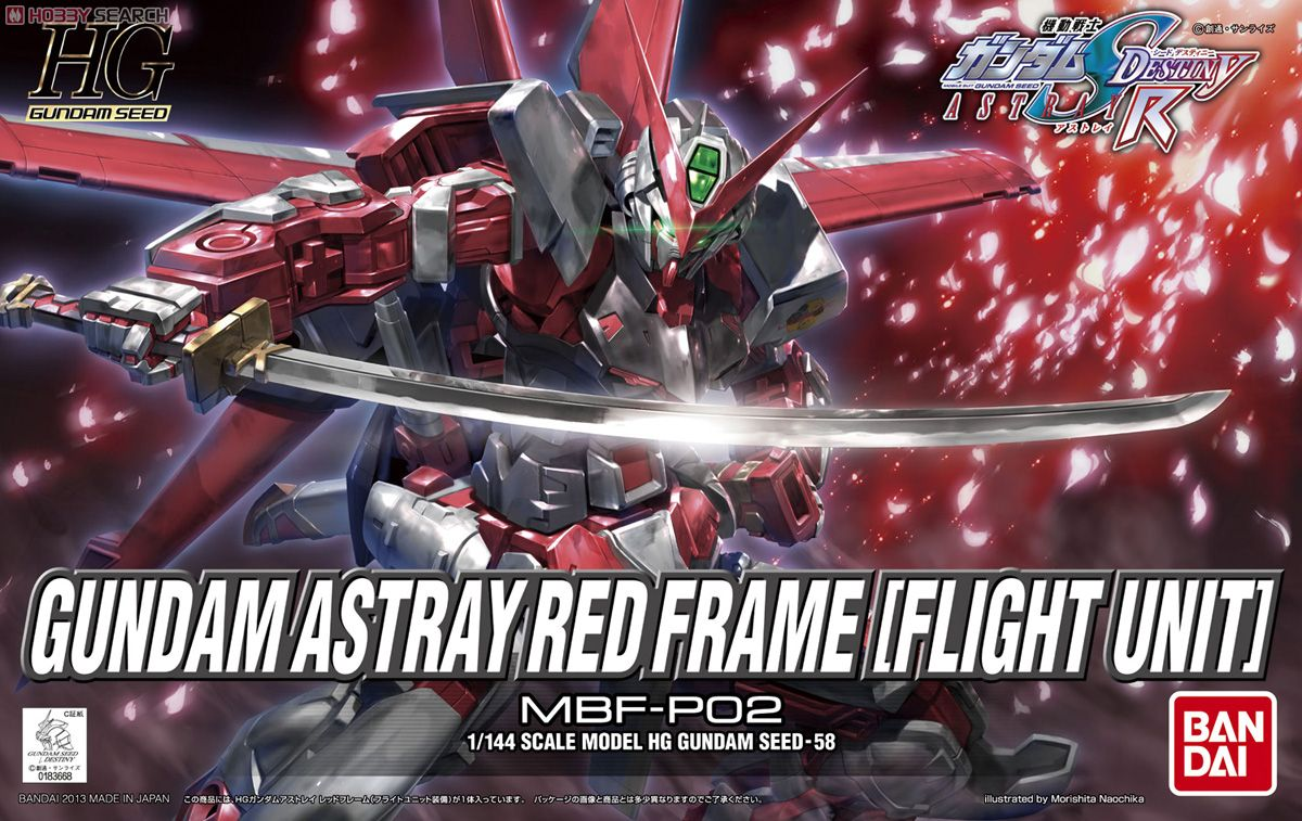 1-144-hg-seed-astray-red-frame-flight-unit