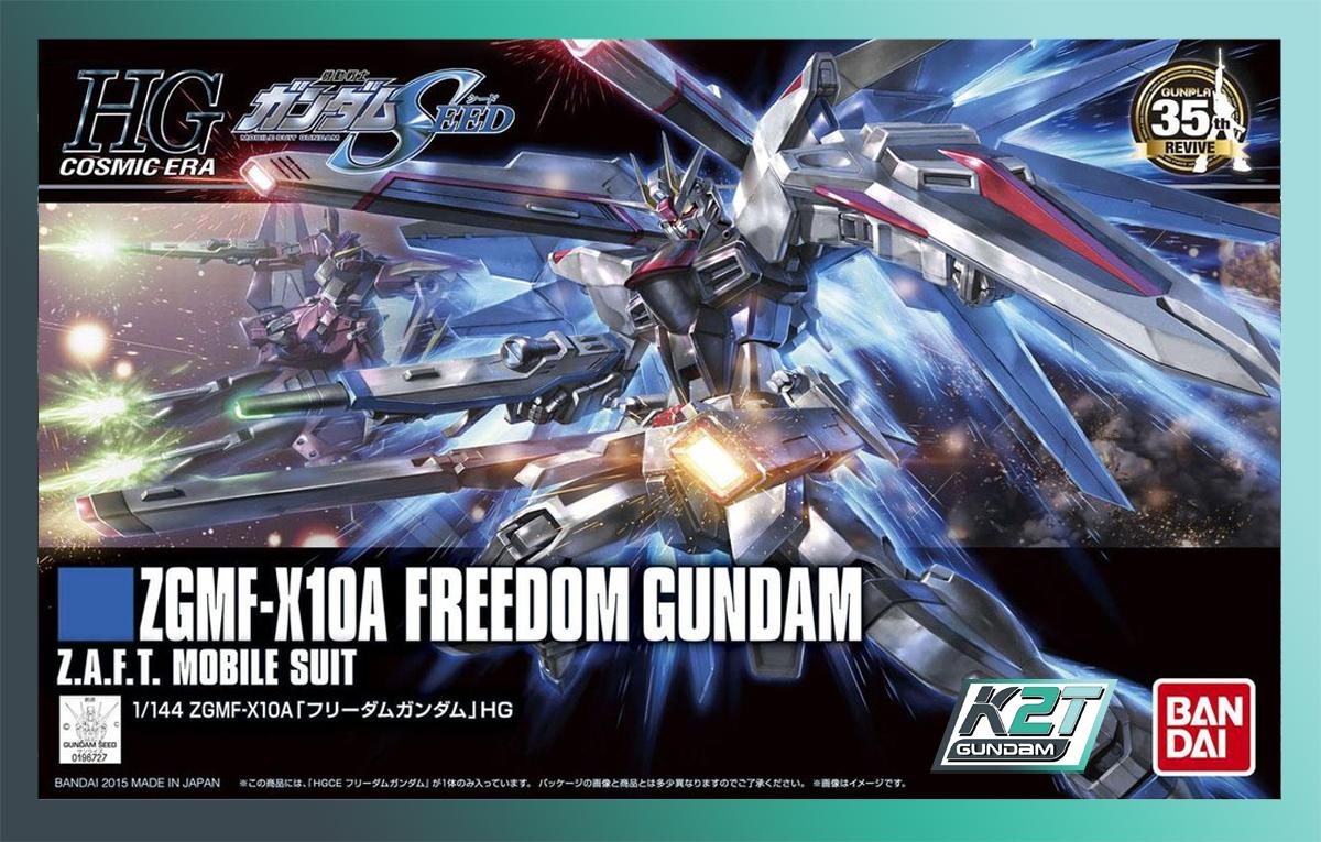 gundam-hg-ce-freedom-revive