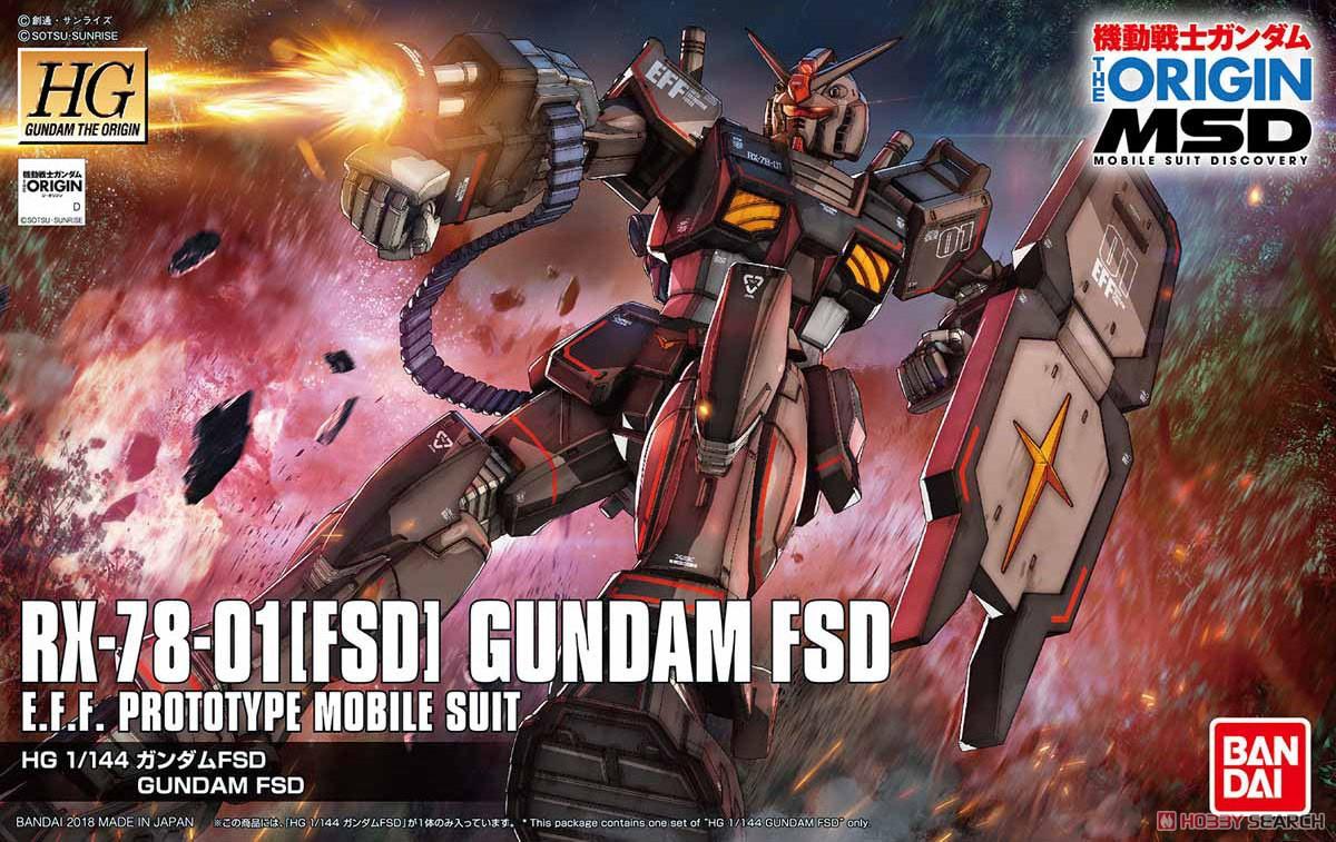 1-144-hggto-fsd-gundam-bandai