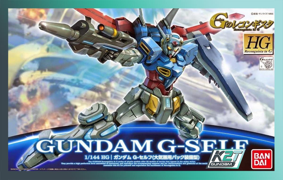 gunpla-1-144-hg-gundam-g-self