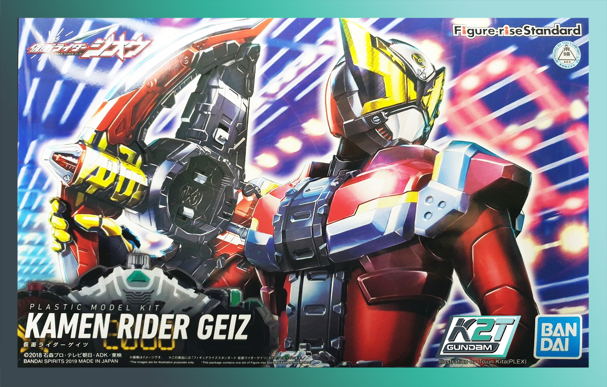 figure-rise-standard-kamen-rider-geiz