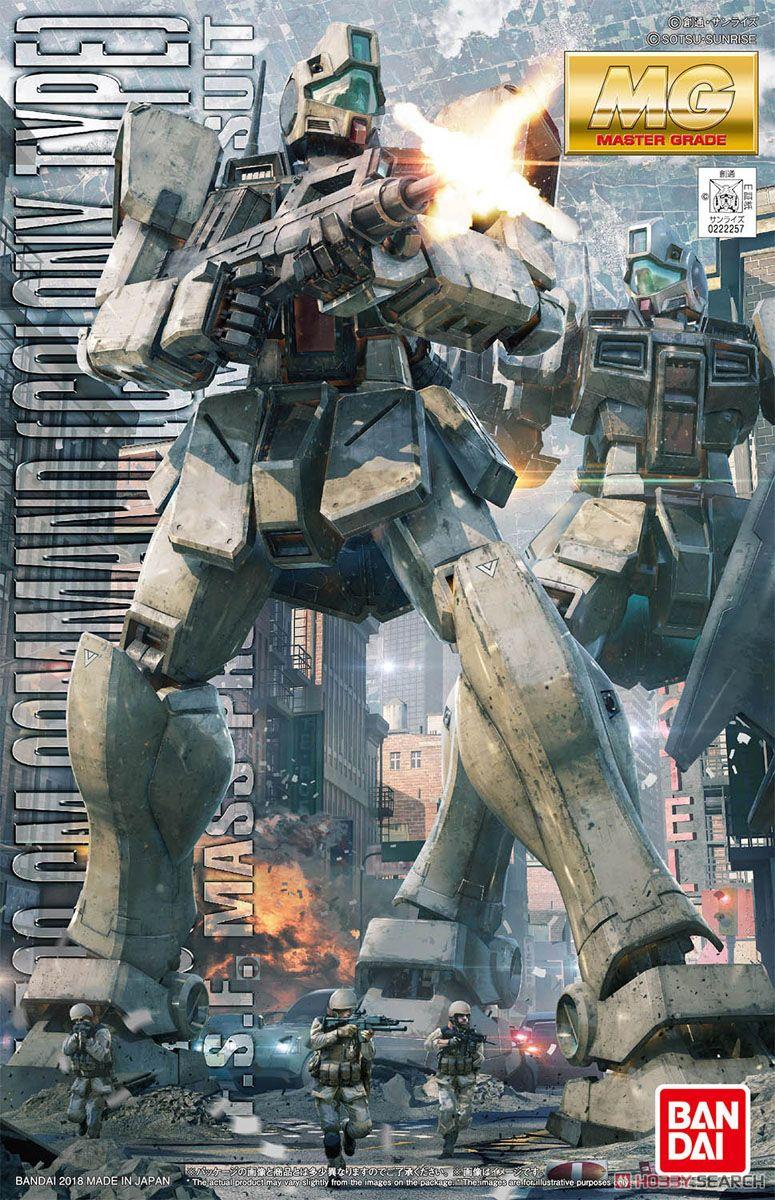 gundam-mg-gm-command-colony-type