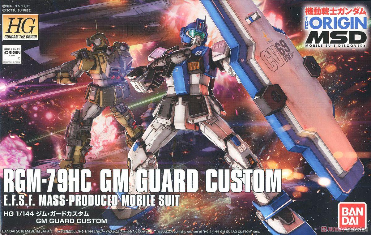 hg-gm-guard-custom