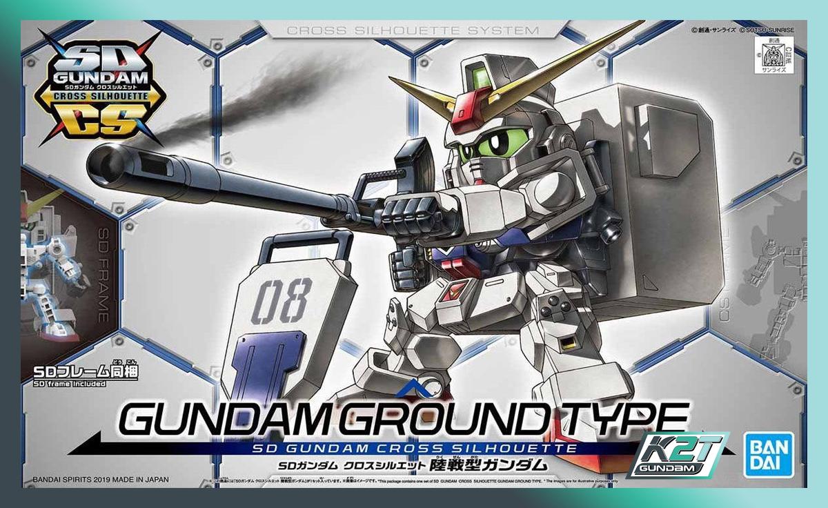 sdcs-gundam-ground-type