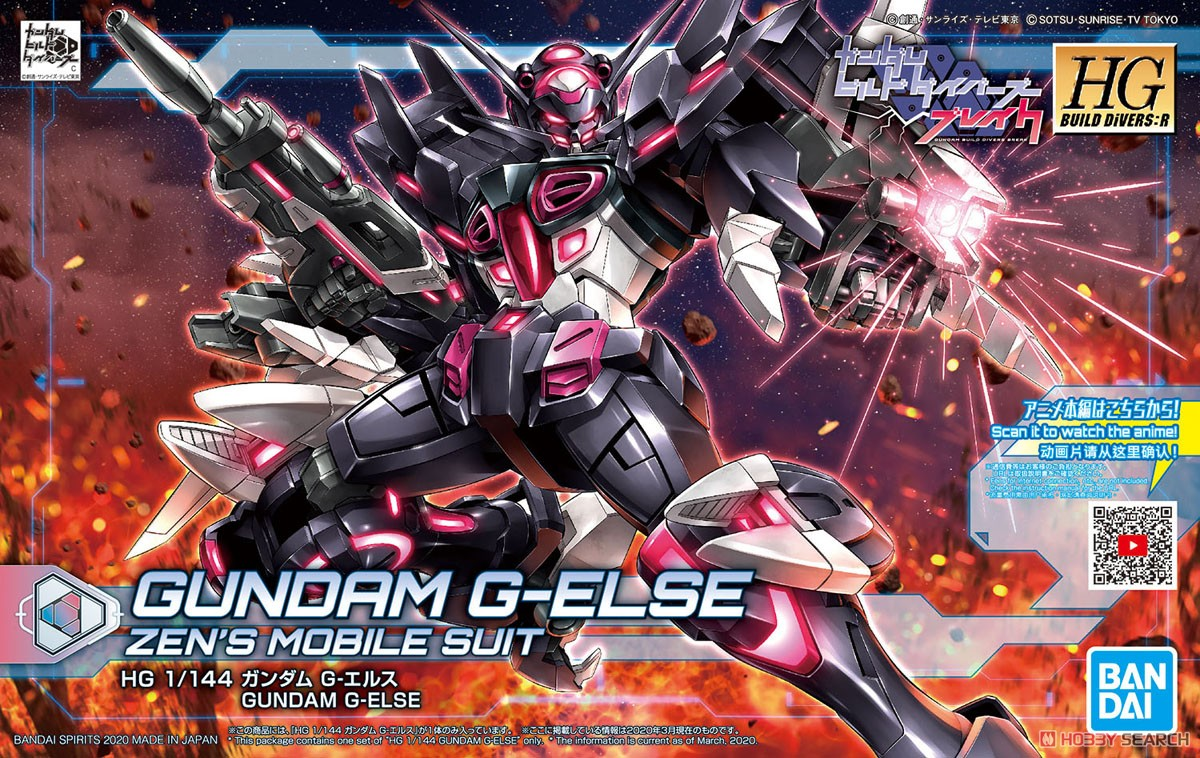 1-144-hgbd-re-rise-gundam-g-else