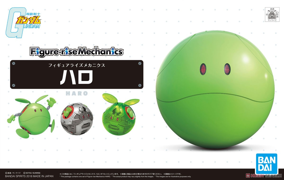 figure-rise-mechanics-haro
