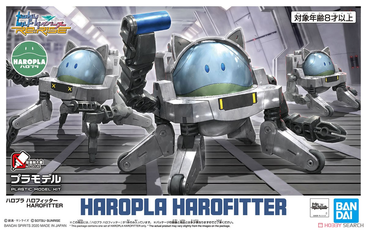 haropla-haro-fitter