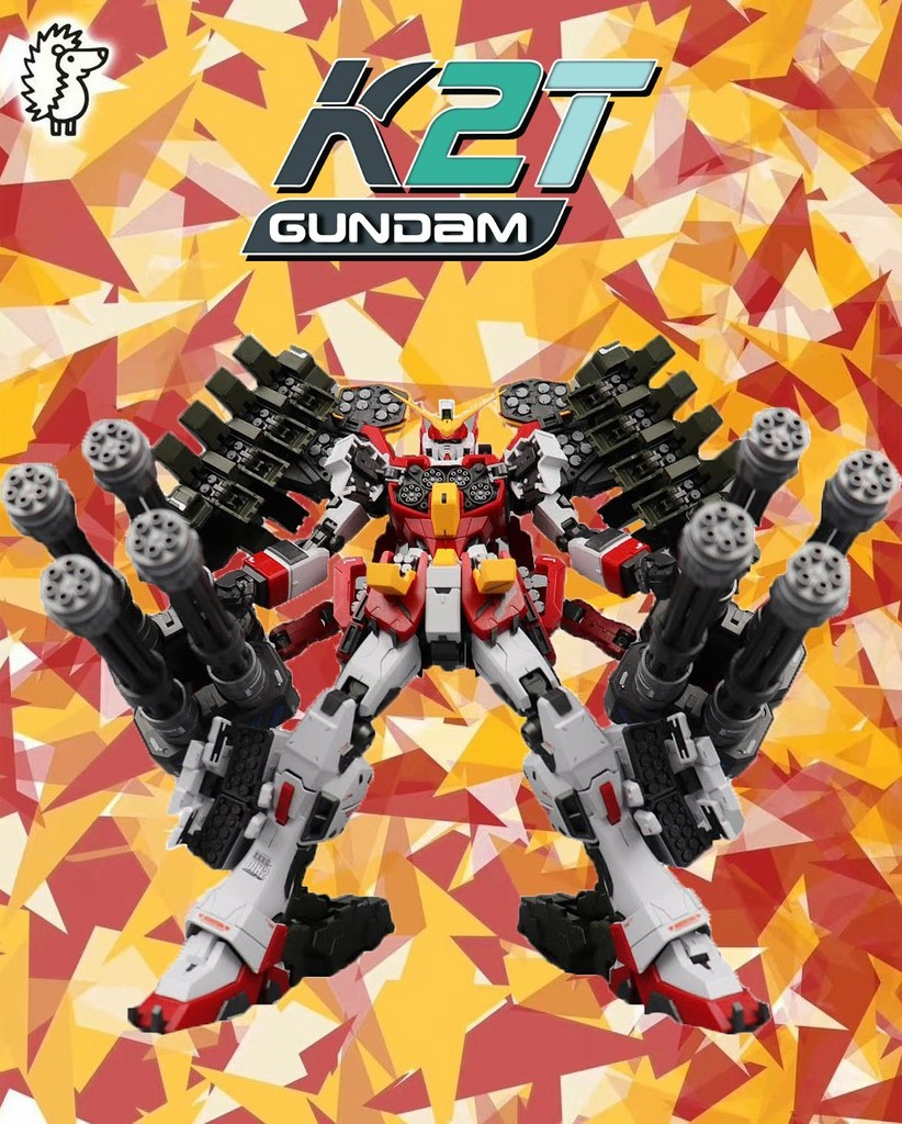 1-100-supernova-mg-heavy-arms