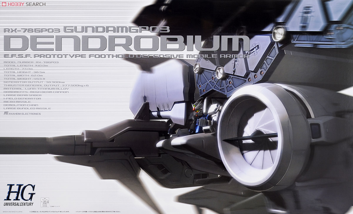 gundam-hg-1-144-dendrobium