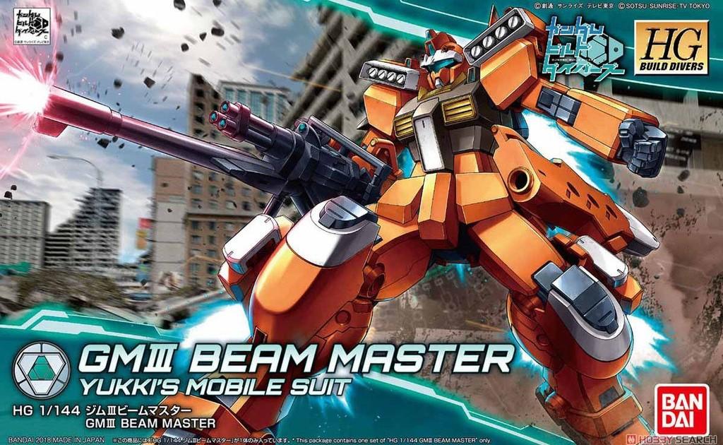 gundam-hgbd-bd-gm-iii-beam-master