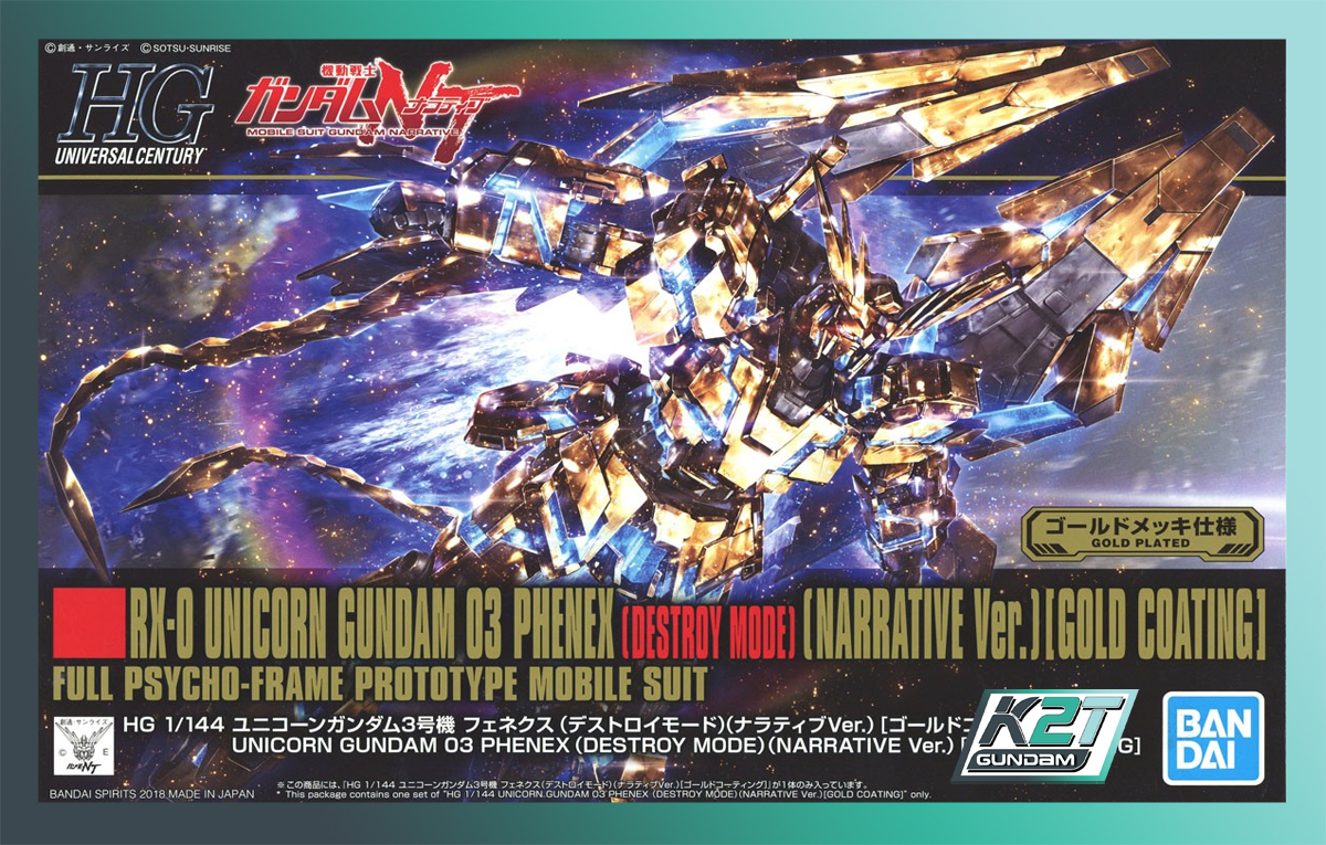 hg-unicorn-phenex-bandai-narrative-ver-gold-coattng