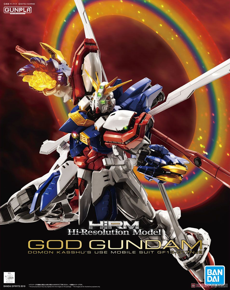 hirm-high-resolution-model-hi-res-god-gundam