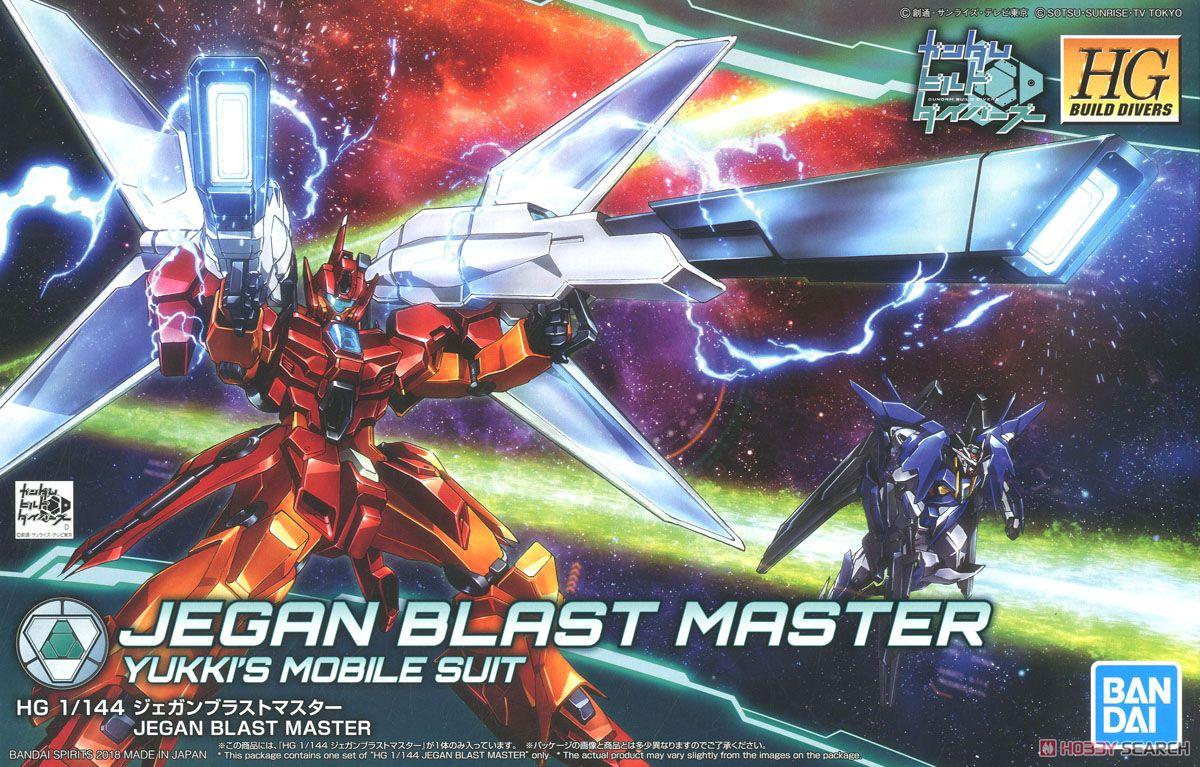 hg-jegan-blast-master-build-diver-bandai