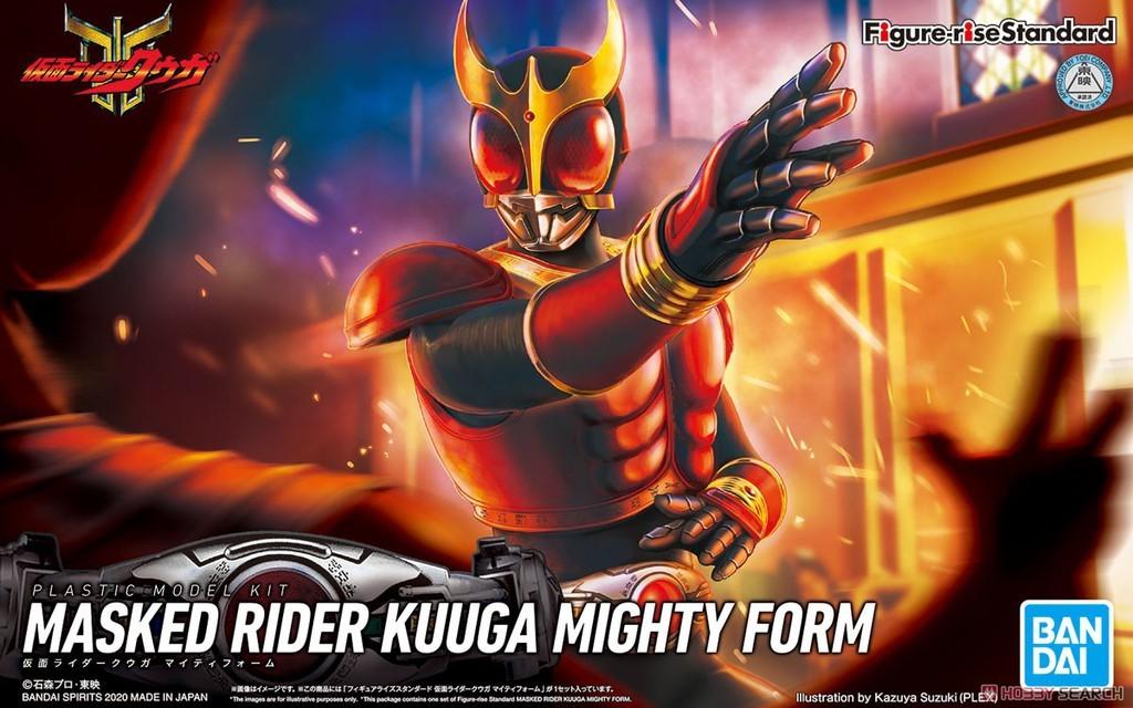 kamen-rider-kuuga-mighty-form-figure-rise-standard