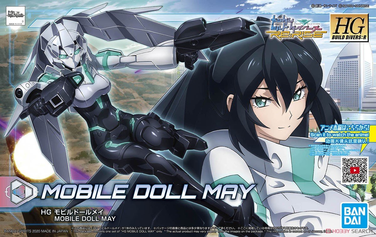 1-144-hgbd-re-rise-mobile-doll-may