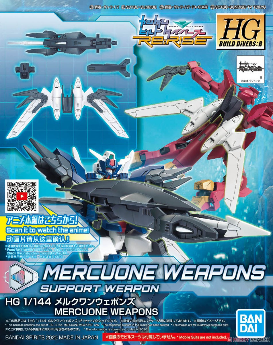 bo-vu-khi-mercuone-weapon-gundam-hgbd-re