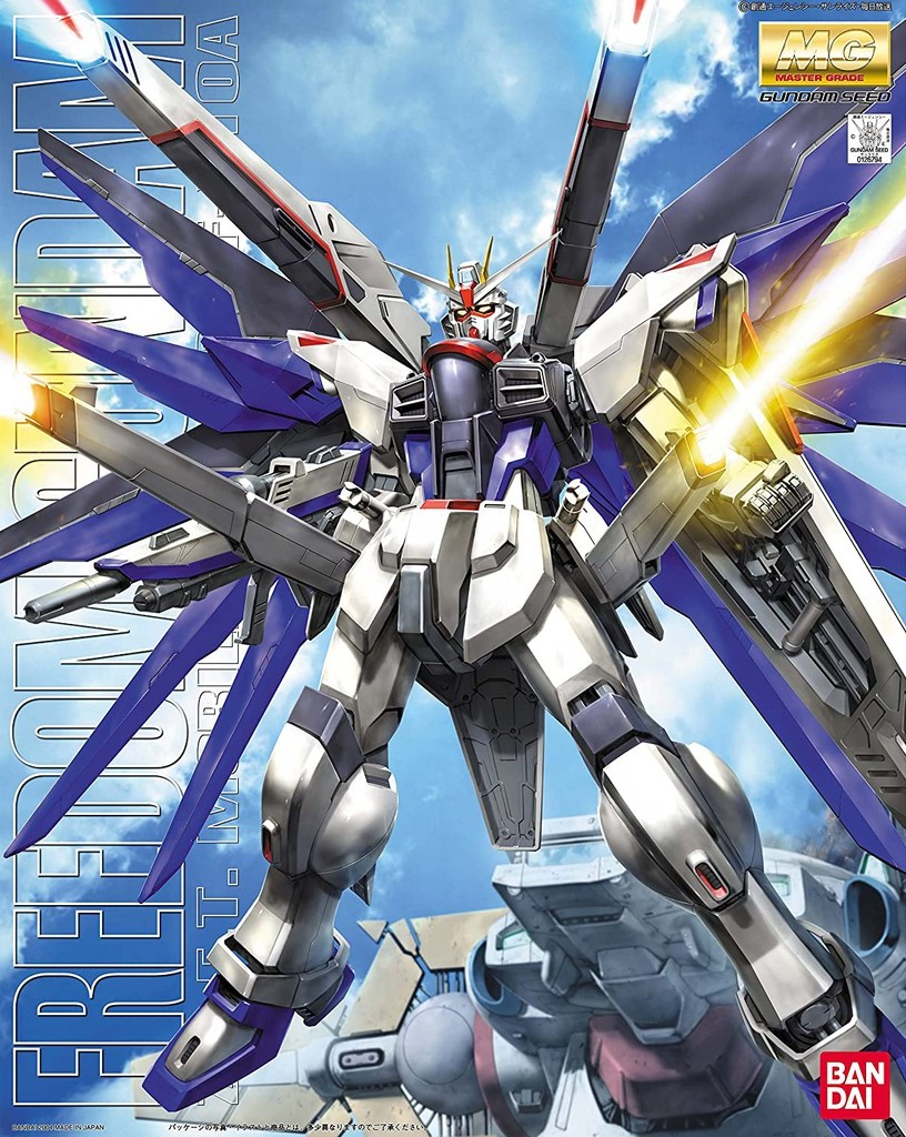 mg-freedom-gundam