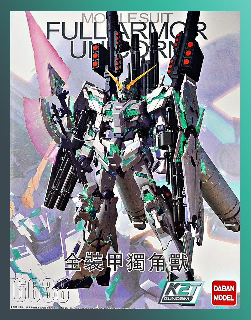 gundam-daban-mg-unicorn-full-armor