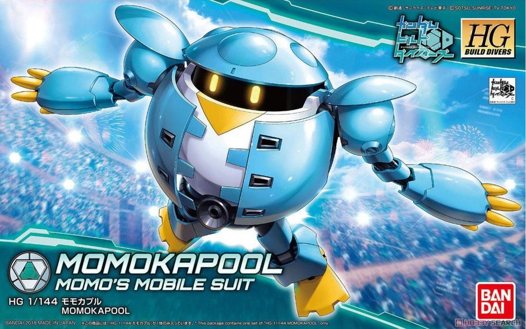 gundam-hgbd-momokapool