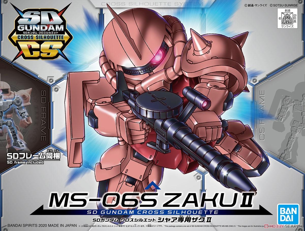 sdcs-ms-06s-zaku-ii-cross-silhouette-bandai