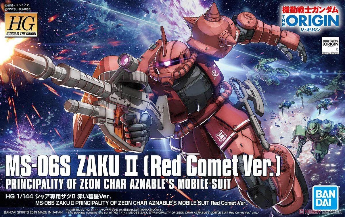 1-144-hggto-zaku-ii-principality-of-zeon-red-comet-ver