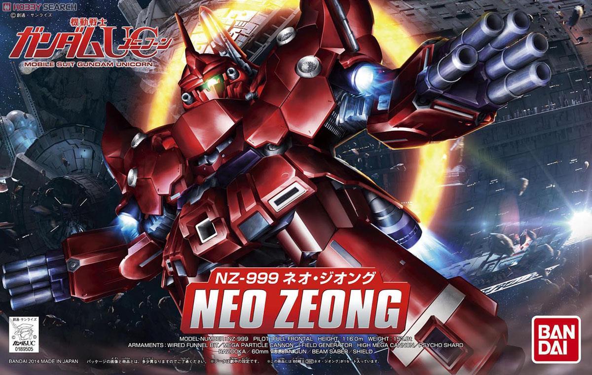sd-bb-neo-zeong