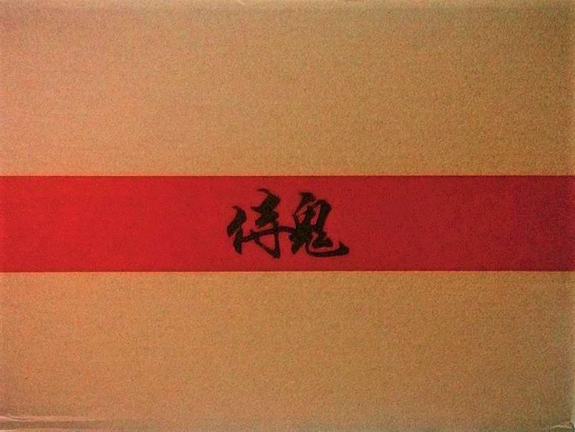 1-60-pg-astray-red-frame-gundam-nilson-work-flight-unit